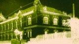 «Юбілейны дом», Менск