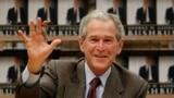 جرج دبلیو بوش، چهلوسومین رئیس جمهوری آمریکا