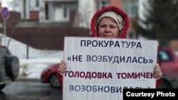 Участница одиночного пикета у здания прокуратуры Томской области