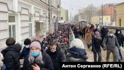 Moskva, 31 yanvar 2021