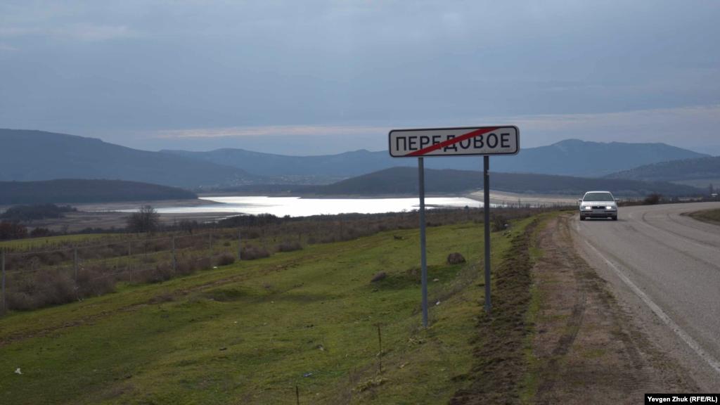 Чорноріченське водосховище, краєвид від села Передове
