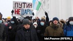 Урал Байбулатов и Руслан Нуртдинов на акции 23 января