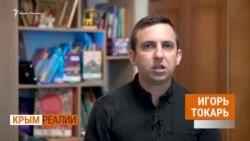 Какой карточкой можно рассчитаться в Крыму? | Крым.Реалии ТВ (видео)