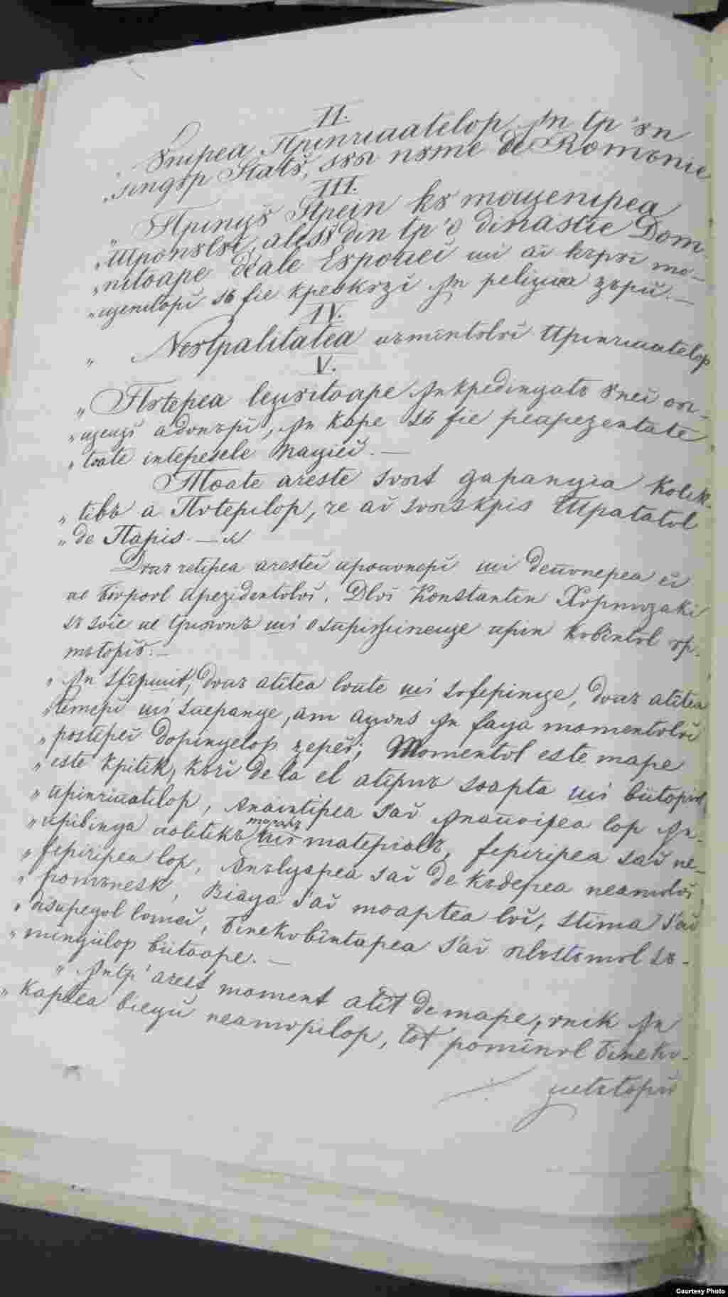 Cererile Divanului Ad Hoc din Moldova, așa cum au fost ele transmise, potrivit acestui document oficial de la Arhivele Naționale, au fost: 1. Respectarea AUTONOMIEI țării, așa cum a fost ea stabilită prin vechile acorduri cu Imperiul Otoman, 2. UNIREA PRINCIPATELOR Moldova și Țara Românească într-un singur stat. 3. Înscăunarea pe tronul noului stat a unui PRINCIPE STRĂIN dintr-o dinastie occidentală - era o modalitate de a conecta Principatele la Europa monarhică a vremii, și, mai ales, de a pune capăt certurilor permanente dintre familiile românești de os domnesc) 4. NEUTRALITATE - cererea la capătul a aproape 100 de ani de ocupații militare succesive rusești, otomane și austriece. 5. REFORME sociale astfel încât categorii mai largi de populație să fie reprezentate. Cereri similare au făcut și delegații munteni la Adunarea Ad-Hoc de la București