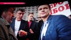 """""""Слишком свободный человек"""" – как Немцов мог стать президентом, но не стал им"""