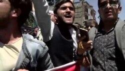 تظاهرات در شهر کابل به خشونت گرائید