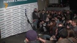 """Алексей Навальный: """"Алиса в стране чудес"""""""