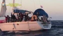 Відео затримання яхти з мігрантами та трьома українськими перевізниками