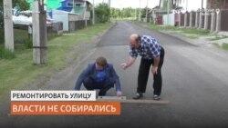 Пенсионер из Кузбасса сам уложил асфальт на своей улице
