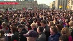 Сколько зарабатывает обычный участник политической массовки? (видео)