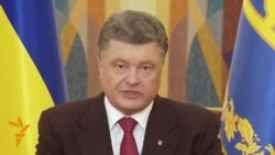 Украина президенти оташкесим муддати узайтирилмаслигини билдирди