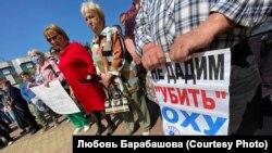 Митинг в Охе (Сахалин)