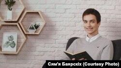 Арцём Баярскі, архіўнае фота