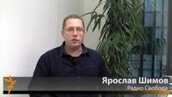 Ярослав Шимов, Радио Свобода