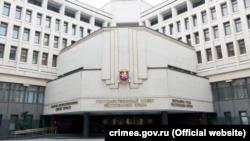Здание крымского парламента в Симферополе, иллюстрационное фото