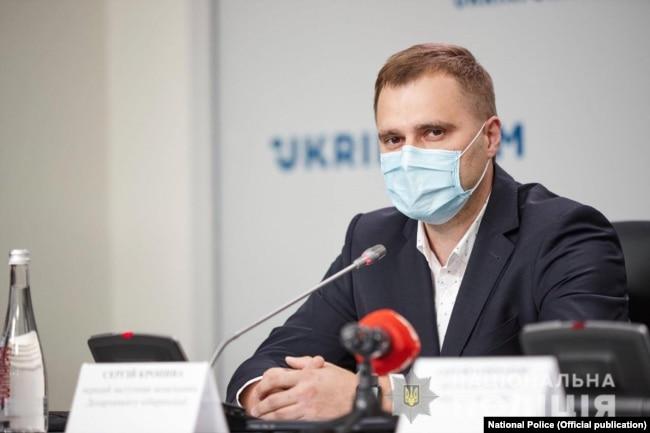 Сергій Кропива