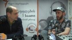 აივ-ინფექციის გაშუქება მედიაში და რუსეთის სამხედრო წვრთნა ოკუპირებულ ტერიტორიებზე