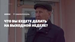 Кримчани розповіли, як проведуть тиждень вихідних (відео)