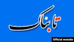 به گفته خبرگزاری فارس این وبسایت به دلیل «انتشار نظرات برخی کاربران» فیلتر شده است.