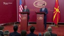 Саливан - Русија се противи на патот кој го одбра Македонија