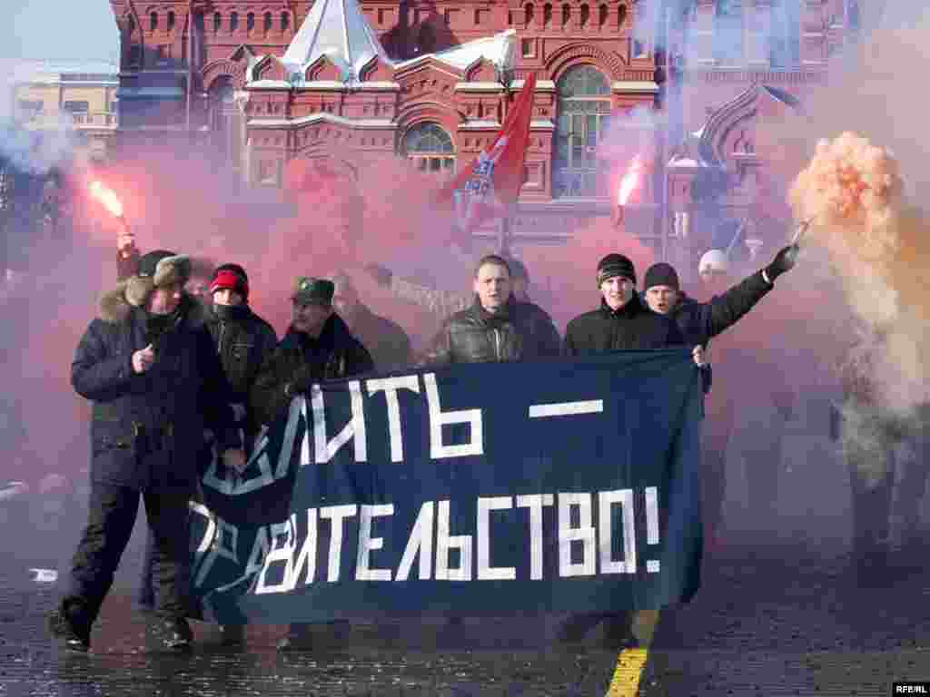 """Акция АКМ """"Уволить - правительство!"""" на Красной площади"""