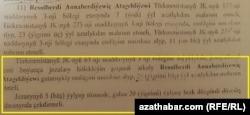 По приговору ашхабадского суда от 8 февраля 2017 года известный бизнесмен Ресул Атагелдыев получил 25 лет тюрьмы.