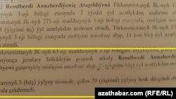 Фрагмент документа, содержащий приговор в отношении Ресула Атагелдиева