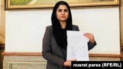 مریم سما عضو ولسی جرگه افغانستان