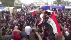 بحران سیاسی عراق
