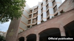 Armenia - Investigative Committee , Yerevan