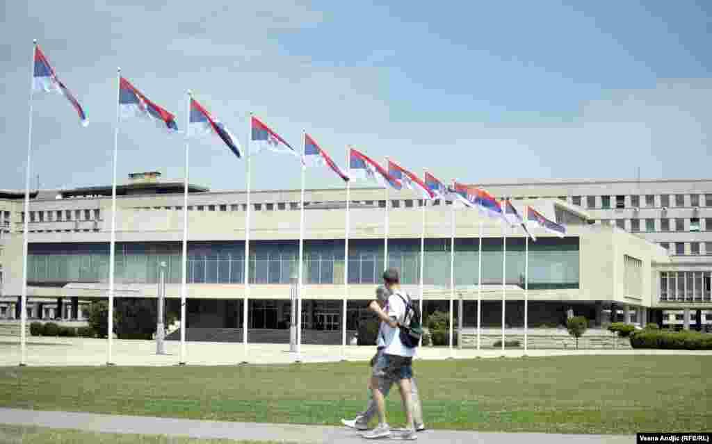 Ispred Palate Srbije