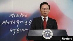 Актуелниот претседател Ли Мјунг Бак