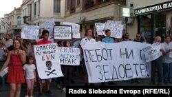 Протести против поскапувањето на струјата, парното и горивата во Битола. .
