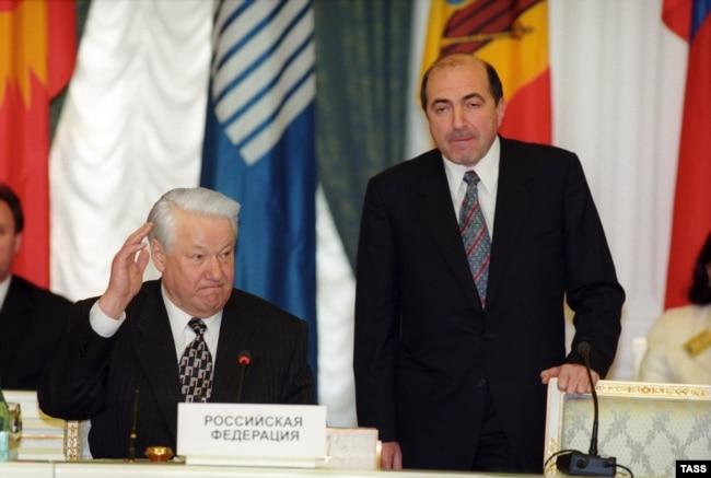 Борис Ельцин и Борис Березовский