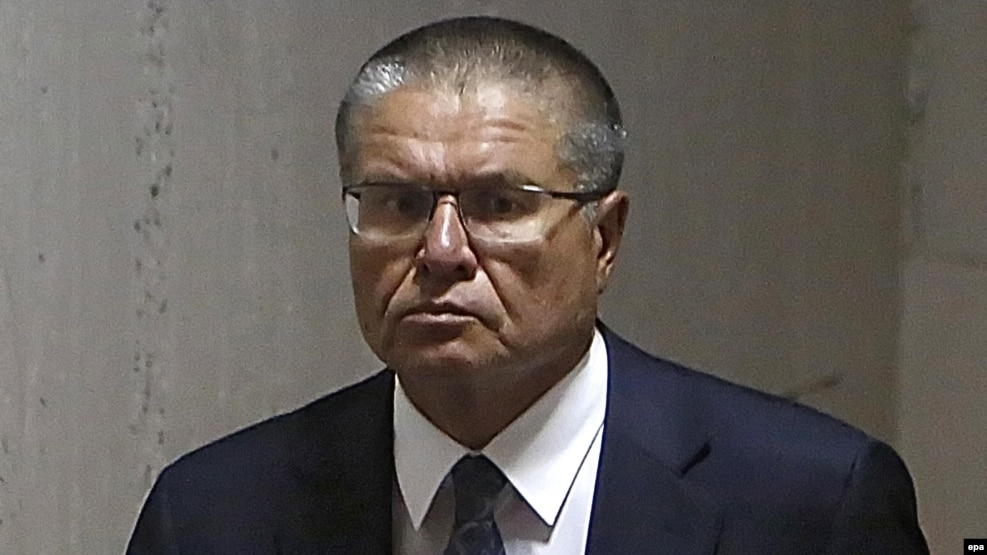 Outgoing Russian Minister of Economic Development Aleksei Ulyukayev