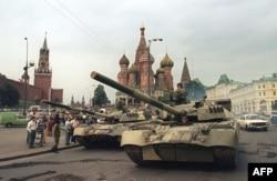 Танки у Кремля. Москва, август 1991 года