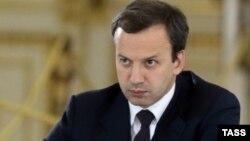 Ресей премьер-миинстрінің орынбасары Аркадий Дворкович.