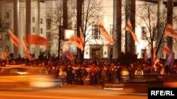 Сьвяткаваньне Дня Волі ў Менску, 25 сакавіка 2009 года.