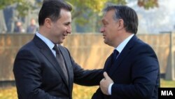 Лидерот на ВМРО-ДПМНЕ, Никола Груевски и унгарскиот премиер Виктор Орбан. Архивска фотографија