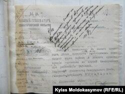 (№1386 документ, Казакстан Мамл. архиви. Фонд №44, иш кагаз № 19753, 17-бет, 2-июль, 1916-ж.)