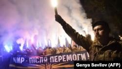 Демонстрация в Киеве, 14 октября 2016 года