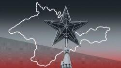 Триллион гривен – ущерб от аннексии Крыма   Крымский вечер