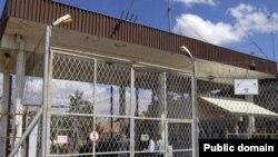 Burgu i Lipjanit