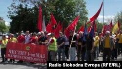 Марш на солидарност на ССМ