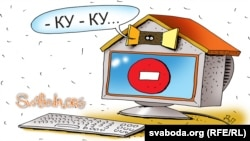 Belarus -- sad pictures 19 June 2015, kyky.org