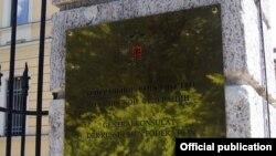 Генеральное консульство Российской Федерации в Мюнхене. Источник фото: RusMunich.ru