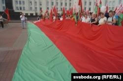 Провладний мітинг у Могильові, 18 серпня 2020 року