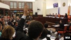 Pamje nga Kuvendi i Maqedonisë