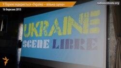 У Парижі відкриється «Вільна сцена» українського мистецтва