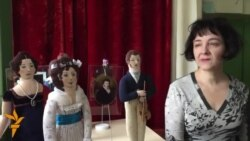 Маргарыта Верамейчык – пра лялькавую калекцыю роду Агінскіх